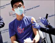 واکسیناسیون اتباع خارجی در آذربایجان غربی