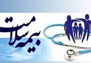 خدماترسانی به ۲۲۴۰ بیمار خاص در همدان