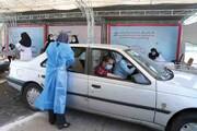 خدمات واکسیناسیون ۲ شیفته در بوستان آزادگان