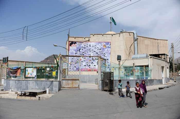 مسگر آباد