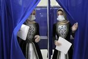 عکس روز| زنان چچن