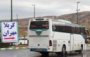 هزینه بازگشت زمینی زائران اربعین اعلام شد | ورود زائران فقط از مرز مهران