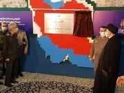 افتتاح نمایشگاه دائمی در لباس سربازی با حضور رئیس جمهوری