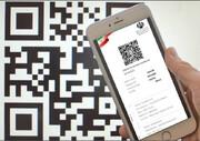 واکنش وزارت بهداشت به دستکاری در کارتهای واکسن کرونا