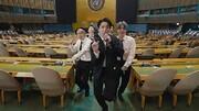 مشهورترین گروه موسیقی پاپ جهان در سازمان ملل چه میکند؟ | یک میلیون تماشاگر آنلاین برای سخنرانی BTS