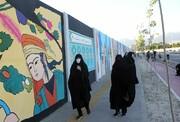 بهسازی پیادهراهها و معابر در تکه دوم پایتخت