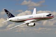 ماجرای خرید هواپیمای مسافربری از روسیه