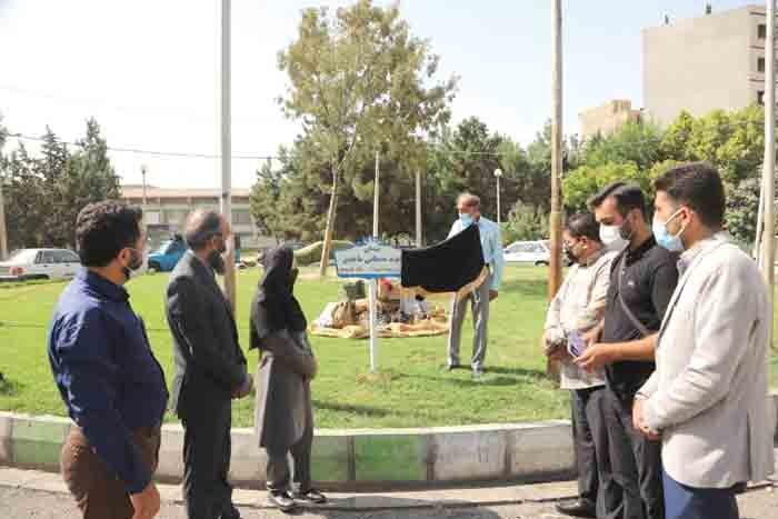 میدان شهید ماجدی