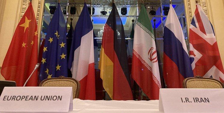 واکنش مقام آمریکایی به تغییر تیم مذاکره کننده برجامی ایران