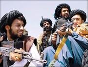 دولت فراگیر؛ سد راه طالبان