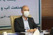 ایجاد یک مرکز جدید آبی در وزارت نیرو