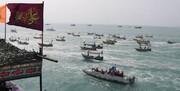 ویدئو | رژه دریایی ۶۵۰ شناور بسیج در آب های خلیج فارس