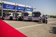 تصاویر | افتتاح بزرگترین مرکز واکسیناسیون ایران در مشهد