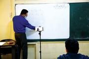 دردسرهای تحصیل آنلاین در روستاها
