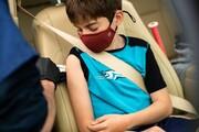 دوزهای کمتر واکسن کرونا هم ممکن است برای حفاظت کودکان کافی باشد