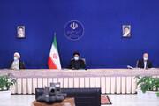 عکس | جلسه شورای عالی هماهنگی اقتصادی قوا بعد از 4 ماه از سر گرفته شد