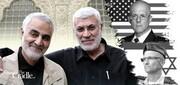 هلاکت دو تن از عاملان ترور سردار سلیمانی