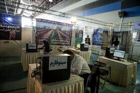 بزرگترین مرکز واکسیناسیون کرونا در مشهد