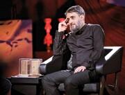 محمد حسین پویانفر: از غربت حسین (ع) است که مدعی نوکریاش هستم
