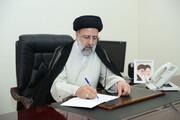 رئیس جمهوری پیام جدید صادر کرد