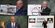 پاسخ نتانیاهو به بنت درباره نقاشیهای خود درباره ایران