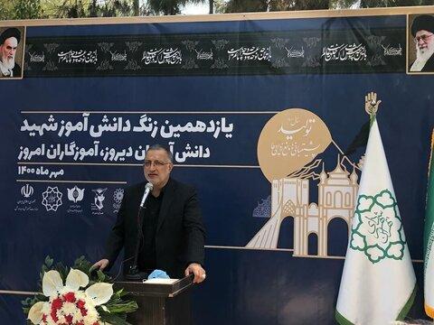 زنگ دانش آموز شهید نواخته شد | زاکانی: گلزار شهدای بهشت زهرا به یک مکان تعلیم و علم آموزی تبدیل میشود