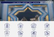 گفتگو با رئیس کمیته شفافیت دانشگاه علامه طباطبایی | نورافکن شفافیت بر تمام بخشهای دانشگاه خواهد تابید