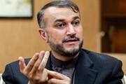 امیرعبداللهیان : تفاوت بین «به زودی» ایرانی و «به زودی» غربی خیلی زیاد است | آخرین خبر از گفتوگو با عربستان