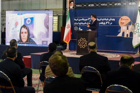 آغاز به کار و افتتاح ۲۶ مرکز واکسیناسیون کووید ۱۹ با حضور شهردار تهران