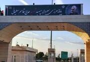بازگشایی مرز مهران برای تردد زائران تکذیب شد