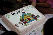 جشن متفاوت آغاز سال تحصیلی در محله هرندی | زنگ مهـردر «خانه مادری»