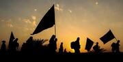 ویدئو | نماهنگ فرّوا إلی الحسین در آستانه اربعین منتشر شد