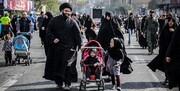 تدارک ۱۰۹ عنوان برنامه برای جاماندگان اربعین | آغاز راهپیمایی از میدان امام حسین