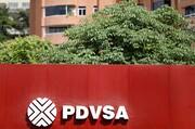 قرارداد بزرگ نفتی ایران و ونزوئلا با وجود تحریمهای آمریکا | اَبَرنفتکش ایرانی ۱.۹ میلیون بشکه نفت سنگین از آمریکای جنوبی میآورد