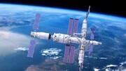 «کاخ آسمانی» در مدار زمین| نگاهی به ایستگاه فضایی تیانگونگ چین
