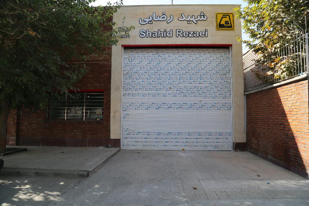 ایستگاه شهید رضایی
