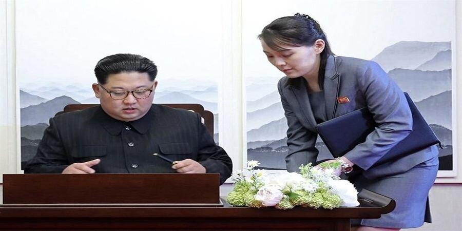 رهبر کره و خواهرش