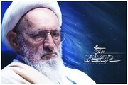 یک هفته عزای عمومی در آمل | مراسم وداع با پیکر علامه حسنزاده دوشنبه برگزار میشود