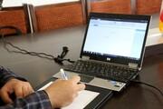 علت کاهش حجم اینترنت رایگان دانشجویی اعلام شد | نحوه ثبت نام