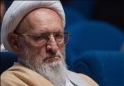 ویدئو | آغاز تشییع باشکوه پیکر علامه حسنزاده آملی در آمل