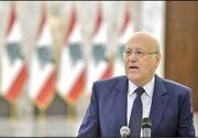 لبنان در جستوجوی کمکهای بینالمللی