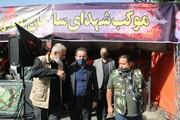 حضور بیش از ۵۰۰ نیروی خدمات شهری در مسیر پیادهروی جاماندگان اربعین در کربلای ایران