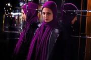 معرفی بازیگر جدید سریال امنیتی