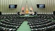 قالیباف: افزودن گروههای دیگر به لایحه رتبهبندی معلمان ممکن نیست | مجلس عناوین ۵گانه رتبهبندی را تعیین کرد