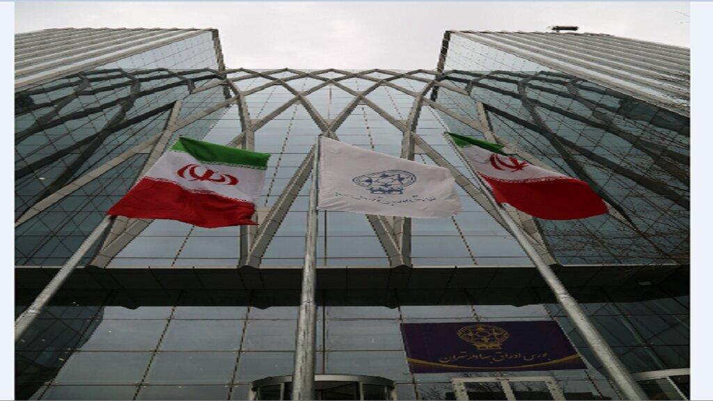 شرکت بورس تهران