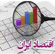 وضعیت شاخصهای کلان اقتصادی در بهار ۱۴۰۰   رشد ۴.۶ درصدی رشد اقتصادی بدون نفت
