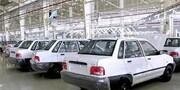 موانع صادرات خودرو به عراق برطرف میشود؟ | اعلام شرایط جدید