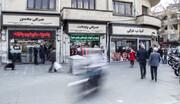 اتفاقات عجیب در بازار ارز   خریدهای سفارشی دلار   صف خرید به «لیر» ترکیه هم رسید