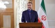 گفتگوی تلفنی امیرعبداللهیان با وزیر خارجه چین | آغاز گفتگوهای برجامی تا دو هفته دیگر
