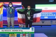 ویدئو   تاریخسازی دختر وزنهبردار ایرانی با کسب مدال جهانی